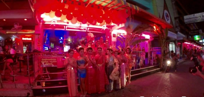 Loi Krathong Day in Soi 6