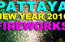 New Year Fireworks 2016