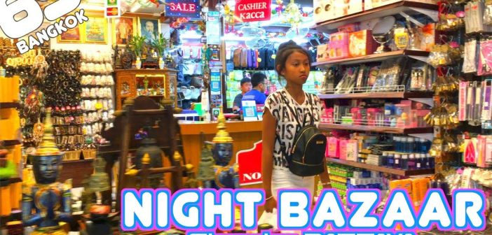 Pattaya Night Bazaar